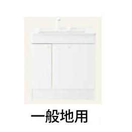 *TOTO*LDPL075BJGEN1[B/C/D/E] ベースキャビネット化粧台 片引出しタイプ 一般地用 Fシリーズ 75cmタイプ 洗面化粧台〈送料無料〉