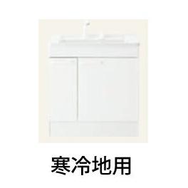 *TOTO*LDPL075BJGES1[A] ホワイト ベースキャビネット化粧台 片引出しタイプ 寒冷地用 Fシリーズ 75cmタイプ 洗面化粧台〈送料無料〉