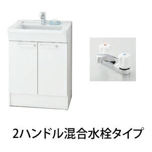 *TOTO*LDBA060BAGCS1A Bシリーズ ベースキャビネット 洗面台 2枚扉タイプ 2ハンドル混合水栓 60cmタイプ 洗面化粧台用〈送料無料〉