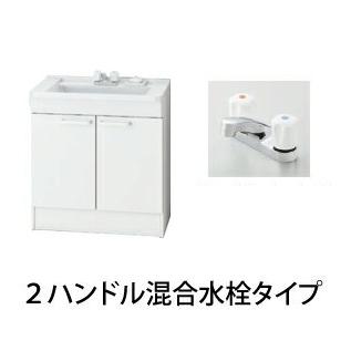 *TOTO*LDBA075BAGCS1A Bシリーズ ベースキャビネット 洗面台 2枚扉タイプ 2ハンドル混合水栓 75cmタイプ 洗面化粧台用〈送料無料〉