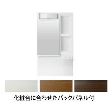 *TOTO*LMSCL060B4GDC1[C/D/E] バックパネル付 KCシリーズ 化粧鏡 ミラーキャビネットのみ 1面鏡 LEDランプ 60cmタイプ 洗面化粧台用〈送料無料〉