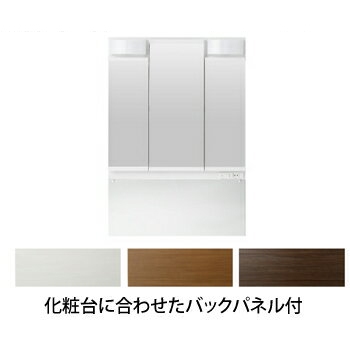 *TOTO*LMSCL075B3GDC1[C/D/E] バックパネル付 KCシリーズ 化粧鏡 ミラーキャビネットのみ 3面鏡 LEDランプ 75cmタイプ 洗面化粧台用〈送料無料〉