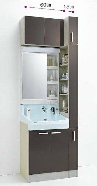 *クリナップ*ファンシオ 洗面化粧台セット 間口75cm M-601PF+BPF[H/L]60TMY+その他 開きタイプ
