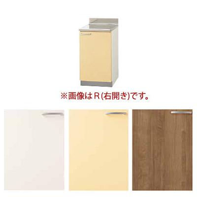*クリナップ*K[9W / 9Y / 4B]-45C〈R/L〉 調理台 間口45cm さくらシリーズ〈メーカー直送送料無料〉