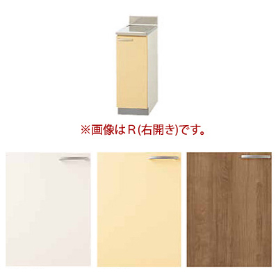 *クリナップ*K[9W / 9Y / 4B]-30C〈R/L〉 調理台 間口30cm さくらシリーズ〈メーカー直送送料無料〉