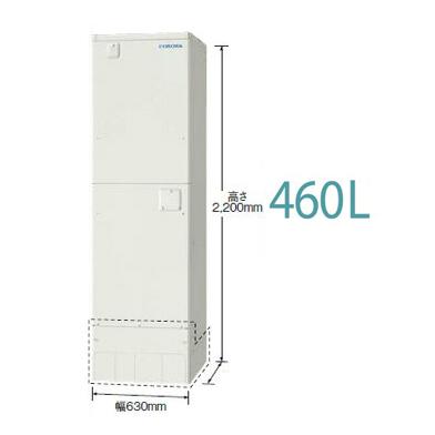 *コロナ*UWH-46SX1SA2U 電気温水器 オートタイプ 460L[3~5人用] 排水パイプステンレス仕様【送料無料】
