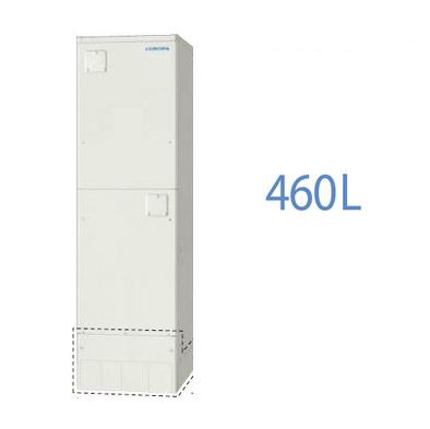 *コロナ*UWH-46S110N2U-H 電気温水器 給湯専用タイプ 460L[3~5人用] 排水パイプステンレス仕様【送料無料】