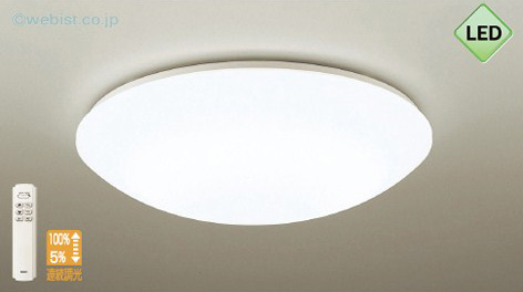 *ダイコー/大光電機* DX-81002LED LEDシーリングライト8畳用【送料・代引無料】