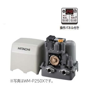 *日立*WM-P150X 浅井戸用・加圧給水用自動ブラダ式ポンプ 出力150W [単相100V]【送料無料】