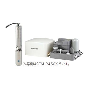 *日立*SFM-P450X 6〈60Hz用〉深井戸用自動水中ポンプ 単相100V【送料無料】
