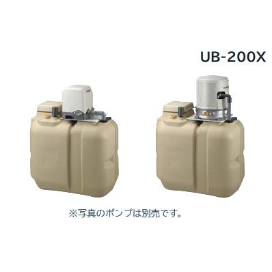 *日立*UB-200X 200L 角形受水槽