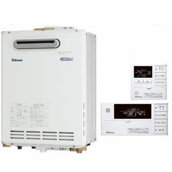 【7年保証付】*パロマ*FH-E204AWADL/MC-125AD/FC-125AD ガスふろ給湯器 設置フリー屋外壁掛型[フルオート]20号リモコン付