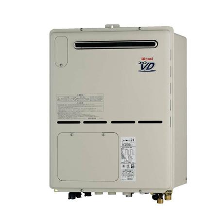【無料3年保証/工事もご依頼で5年】*リンナイ*RVD-A2400SAW2-3[A] 温水暖房熱源機 設置フリー 屋外壁掛型 [オート] 24号