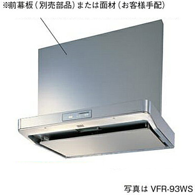 *東芝*VFR-63WS レンジフード 薄型インテリア形 幅600mm 標準タイプ【送料・代引無料】