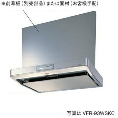 *東芝*VFR-73WSKC レンジフード 薄型インテリア形 幅750mm 自動タイプ【送料・代引無料】