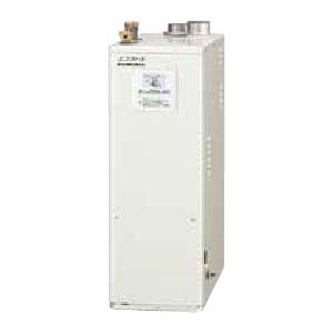 *コロナ*UIB-EF47RX5-S[FFK] 石油給湯器 エコフィール 給湯専用 ボイスリモコン付属 屋内設置型 強制給排気 水道直圧式〈送料・代引無料〉
