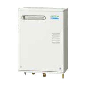*コロナ*UIB-EG47RX-S[MW] 石油給湯器 エコフィール 給湯専用 ボイスリモコン付属 屋外設置型 前面排気 水道直圧式〈送料・代引無料〉