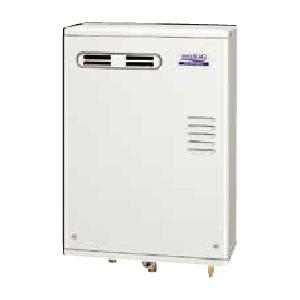 *コロナ*UIB-AG47MX[MW] 石油給湯器 給湯専用 ボイスリモコン付属 屋外設置型 前面排気 水道直圧式〈送料・代引無料〉