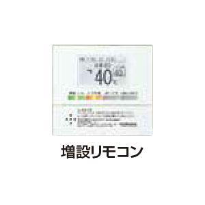 *コロナ*RSK-EF470RX5 増設リモコン 2芯リモコンコード8m付