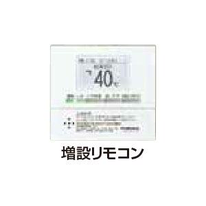 *コロナ*RSK-EG470RX 増設リモコン 2芯リモコンコード8m付