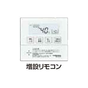 *コロナ*RSK-AG470MX 増設リモコン 2芯リモコンコード8m付
