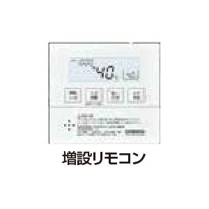 *コロナ*RSK-SA470AMX 増設リモコン 2芯リモコンコード8m付