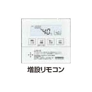 *コロナ*RSK-SA470MX 増設リモコン 2芯リモコンコード8m付