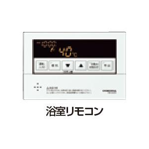 *コロナ*RBI-AG47MX 浴室リモコン 2芯リモコンコード8m付