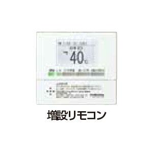 *コロナ*RSI-EG47RX 増設リモコン 2芯リモコンコード8m付