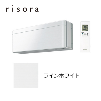 〈送料・無料〉*ダイキン*S71WTSXV-W ラインホワイト SXシリーズ risora エアコン 標準パネル 冷房 20~30畳/暖房 19~23畳[S71VTSXVの後継品]