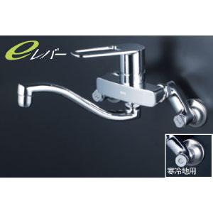 *KVK水栓金具* MSK110KERUT シングルレバー式混合栓 キッチン用水栓 eレバー〈送料・代引無料〉