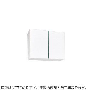 *丸南工業*NT70M 吊戸棚 高さ60cm NLシリーズ キッチンコンポ〈間口70cm〉