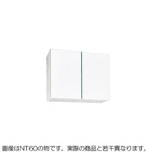 *丸南工業*NT60M 吊戸棚 高さ60cm NLシリーズ キッチンコンポ〈間口60cm〉