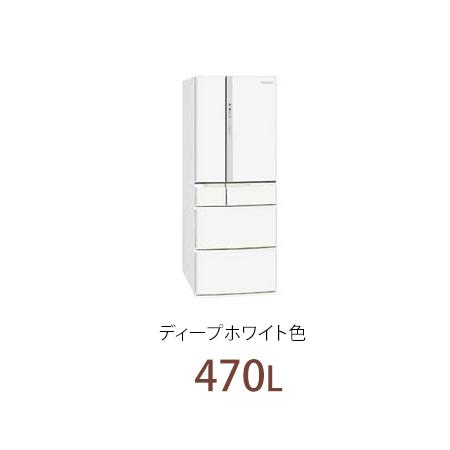 *パナソニック*NR-J47PC[WDW] ディープホワイト色 コーディネイトドア冷蔵庫 LOW 470L [NR-J47NCの後継品]〈メーカー直送のみ&設置配送無料)