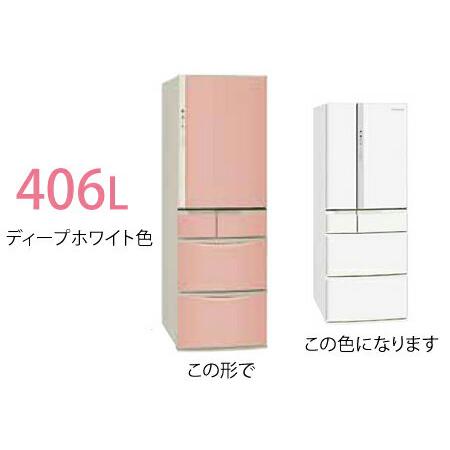 *パナソニック*NR-J41PC[WDW] ディープホワイト色 コーディネイトドア冷蔵庫 Slim 406L [NR-J41NCの後継品]〈メーカー直送のみ&設置配送無料)