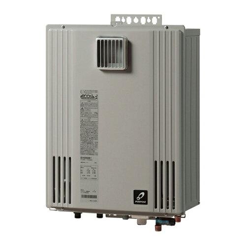 限定特価*パーパス[高木産業]*GX-H2002AW-1 ガスふろ給湯器 設置フリー屋外壁掛型 [オート] 20号【送料・代引無料】