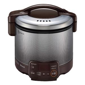 *リンナイ* RR-030VQT(DB) ダークブラウン ガス炊飯器 こがまる 電子ジャー付 タイマー付 [0.5~3合] 0.54L〈送料・代引無料〉