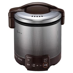 *リンナイ* RR-050VQT(DB) ダークブラウン ガス炊飯器 こがまる 電子ジャー付 タイマー付 [1~5合] 0.9L〈送料・代引無料〉