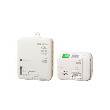 〈送料無料〉*新コスモス電機*XC-791 ガス・CO警報器 LPGプロパンガス用 快適環境おしらせ 家庭用 ガス漏れ警報器 ガス警報器 ガス 警報器 LPガス キッチン