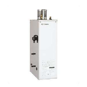 *長府製作所*KIB-4565SAG Rトップ付 減圧式 標準圧力型 石油ふろ給湯器 屋外据置型 [オート] 39000kcal リモコン別売〈送料・代引無料〉