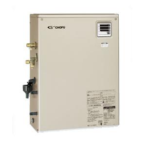 *長府製作所*KIBF-3865AG 減圧式 標準圧力型 石油ふろ給湯器 屋外据置型 [オート] 32500kcal リモコン別売〈送料・代引無料〉