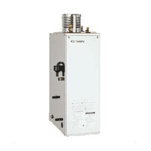 *長府製作所*KIB-4565SGL 減圧式 標準圧力型 石油ふろ給湯器 屋外据置型 標準タイプ 39000kcal Rトップ・台所浴室リモコン付〈送料・代引無料〉