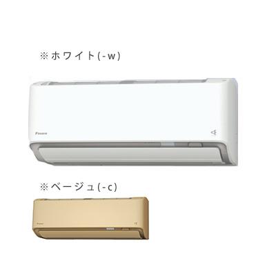 *ダイキン*S63XTAXP フィルター自動お掃除機能搭載 AI運転 エアコン AXシリーズ 暖房16~20畳 冷房17~26畳〈送料無料〉