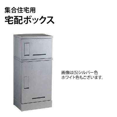 〈送料無料〉*河村電器*KD21-31C[W/S] 宅配ボックス 集合住宅向け2段タイプ 暗証番号キータイプ 宅配の不在に対応