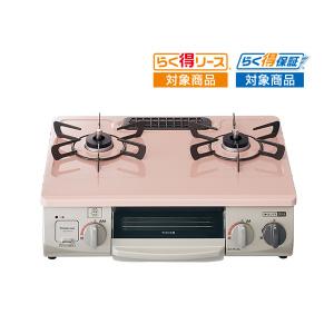 *大阪ガス*210-R114/210-R115 ホーロー ガステーブルコンロ ハイスタンダード・スタンダード〈販売エリア限定〉〈送料・代引無料〉