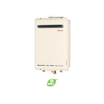 *リンナイ*RUXC-A2400W 24号 ガス給湯器 業務用 PS設置型 屋外壁掛設置型〈送料・代引無料〉