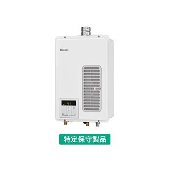 *リンナイ*RUXC-V1015SWF(A) 10号 ガス給湯器 業務用 FE方式 屋内壁掛設置型〈送料・代引無料〉
