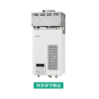 *リンナイ*RUXC-V1015SWF-HP(A) 10号 ガス給湯器 業務用 HPフードタイプ 屋内壁掛設置型〈送料・代引無料〉
