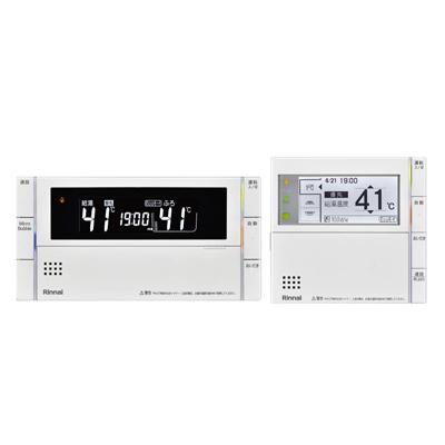 *リンナイ* MBC-MB300VC リモコンセット スタイリッシュリモコン〈送料・代引無料〉