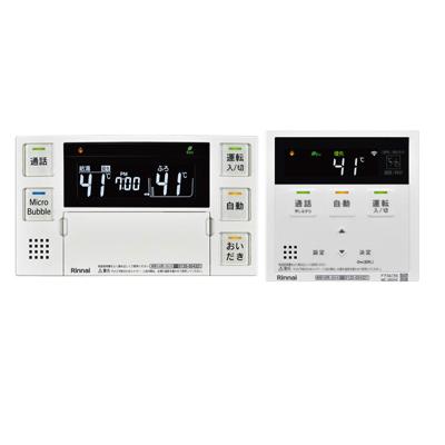 *リンナイ* MBC-MB262VC リモコンセット ユニバーサルデザインリモコン 無線LAN対応〈送料・代引無料〉